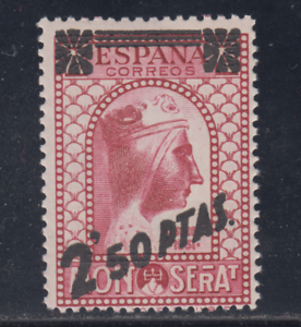 SPAIN-1938-MNH-SC-SCOTT-589-2-50-pts-on-25-cts-LOT-5