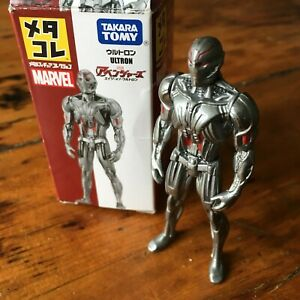 "TAKARA TOMY Disney Marvel metacolle METAL ULTRON AVENGER 2.5 /""Action Figure"