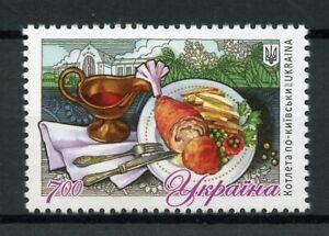 Ukraine-2018-neuf-sans-charniere-Poulet-Kiev-1-V-gastronomie-cultures-Traditions-timbres