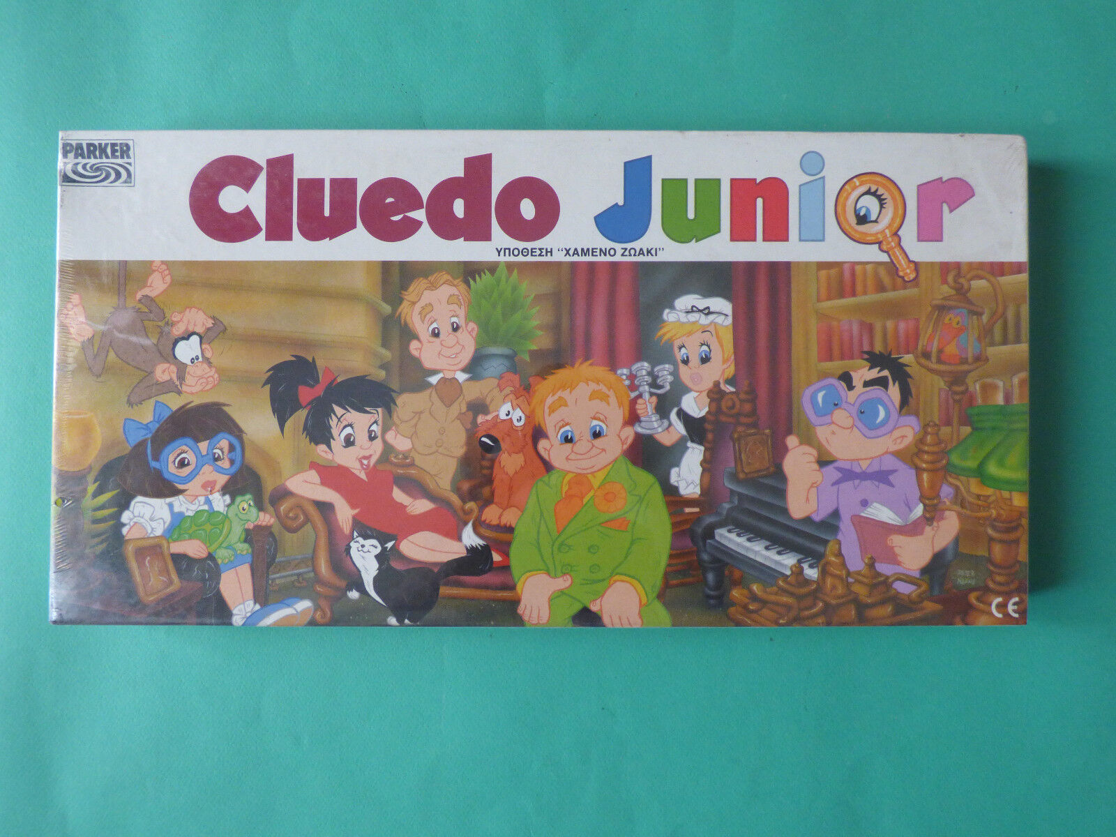 VINTAGE GREEK 1992 CLUEDO JUNIOR JUNIOR JUNIOR BY PARKER BOARD GAME SEALED    00830c