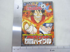 BATTLE STADIUM D.O.N Game Guide Japan Book PS2 GC VJ *