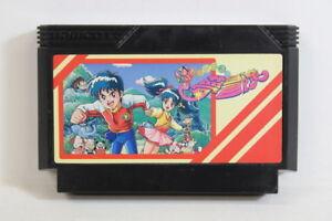 Erika-to-Satoru-no-Yume-Boken-FC-Nintendo-Famicom-NES-Japan-Import-US-Seller
