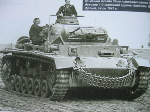 GERMAN WW2 MIDDLE Tank PANZER III: Panzewaffe Working Horse