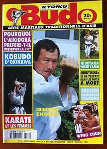 Arts Martiaux Kyoiku Budo n°9 du 9-1995; LKaraté et les femmes- Wing Chun- Sekiu VVPkfEQd-07141023-253123484