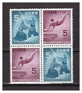 s23266-JAPAN-1960-MNH-Sport-2v-x2-block-of-4