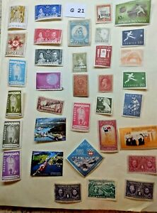 Mint worldwide stamps Lot # G 21 Panama, jamaica, Sweden etc unchecked for value