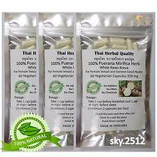 Natural Organic Pueraria mirifica White Kwao Krua 180 Vegetarian Capsules 350mg