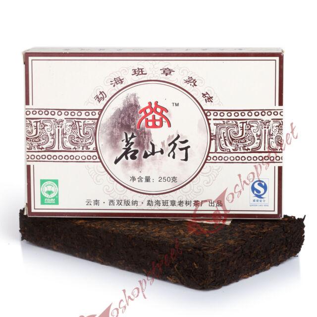 2009 250g Certified Organic BanZhang Golden Buds Pu'er Puer puerh Tea Ripe Brick