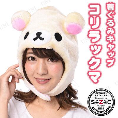 Rilakkuma Korilakkuma Cap Hat Costume Cosplay Party Kigurumi SAZAC Japan Free//S
