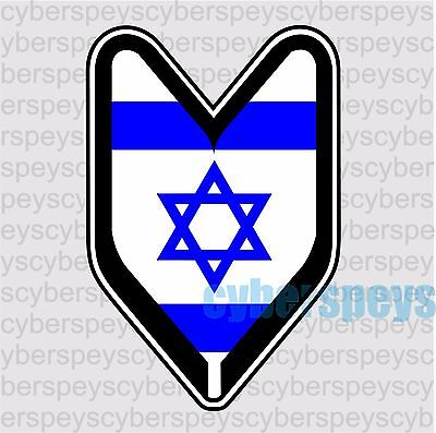 Israel Flag Wakaba Leaf Design Car Vinyl Sticker Decals