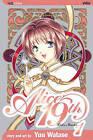 Alice 19th: Lotis Master: v. 1 by Yuu Watase (Paperback, 2003)