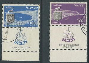 1952 Israele Usato Posta Aerea Taba Esposizione Filatelica Con Appendice - T6-9 AgréAble à GoûTer