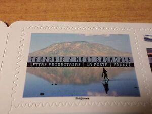 Ordonné France 2017, Tp Paysages, Tanzanie Mont Shompole Neuf**, Mnh Stamp Landscape