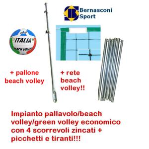 IMPIANTO-VOLLEY-BEACH-VOLLEY-GREEN-VOLLEY-4-SCORREVOLI-ZINCATI-RETE-E-PALLONE