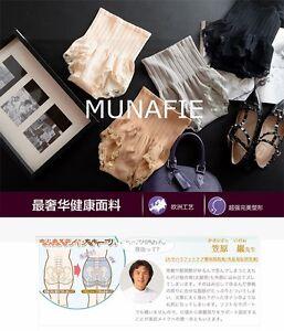 eb81e55225cf Image is loading JAPAN-Munafie-High-Waist-Underwear-Body-Shaper-Tummy-