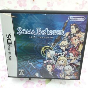 USED-Nintendo-DS-Soma-Bringer-16401-JAPAN-IMPORT