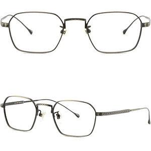 5430e50e03 Image is loading Light-Men-Women-Frames-Retro-Vintage-Titanium-Glasses-