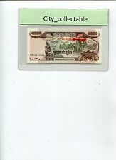 WORLD BANK NOTE - 1999 Cambodia 1000 UNC NICE NO 6335666 # B199