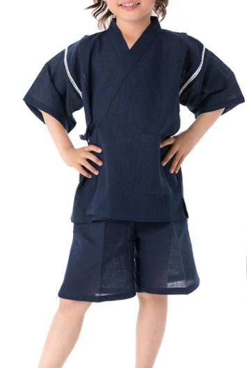 Japanese JINBEI Kid's Boy Girl Summer Kimono wear set from JAPAN #8 Navy