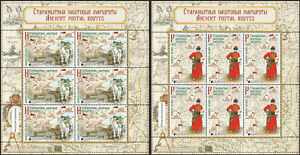 Belarus-2020-EUROPA-sheets-Ancient-mail-routes-2-sheets