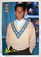 ALAN TAM WING-LUN / FRANCIS NG CHUN-YU mini-poster CINEMART H.K. TELEVISION IDOL