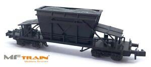 Subasta-Solidaria-1-Prototipo-MFTrain-Vagon-Tolva-TT9-Renfe
