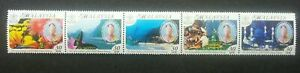 SJ-Malaysia-Jubilee-Sultan-Pahang-1999-Royal-Butterfly-Mosque-stamp-MNH