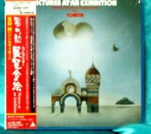 Sealed-Japan-Electronic-CD-Tomita-Moussorgsky-Pictures-At-An-Exhibition-BMG