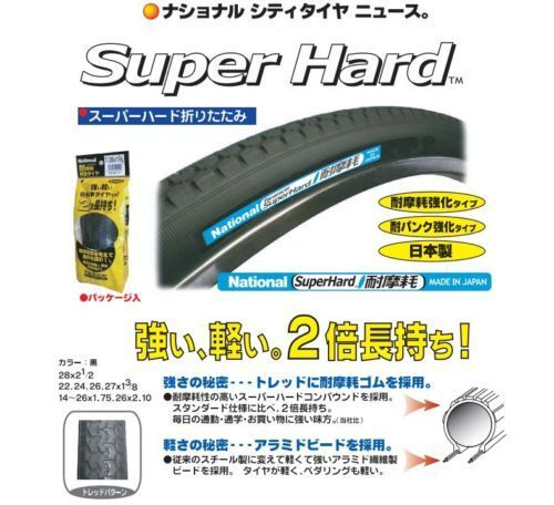Panaracer Abrasion-resistant rubber Bicycle tire W//O-27 x 1-3//8 F27-83B-SH