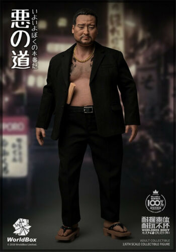 WorldBox Japanese Organized Crime Member Male Action Figure 1//6 Scale AT026 Toy