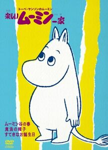 Details about Moomin DVD (3 episodes)