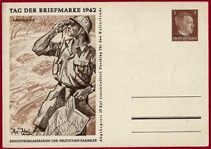 German WW 2 Third Reich postcard WEHRMACHT DAK - Africa Corps