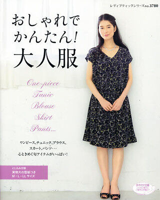 Stylish and Easy Adult Clothes - Japanese Craft Book