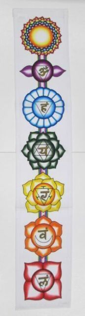 Chakra Banner White Cotton Small Vertical Flag #F16