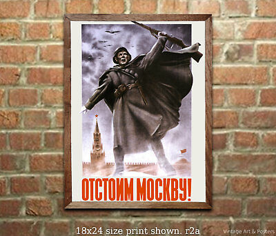 Defend Moscow Vintage Soviet WW2 Propaganda Poster 4 sizes, matte+glossy avail
