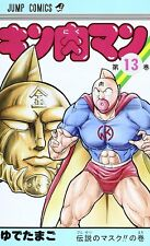 3-7 Days to USA DHL Delivery. New Kinnikuman 13 Japanese Vesion Manga