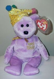 Ty Beanie Baby - JOKESTER the Bear (2005 Internet Exclusive) MINT with MINT TAGS