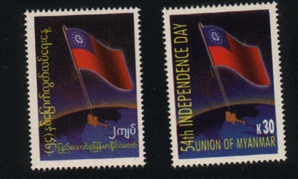 Bien La Birmanie Timbre 2002 émis Indepedence Day Set, Neuf Sans Charnière, Rare Pour Classer En Premier Parmi Les Produits Similaires