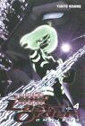 Battle Angel Alita: Last Order Omnibus 4 by Yukito Kishiro (Paperback, 2014)