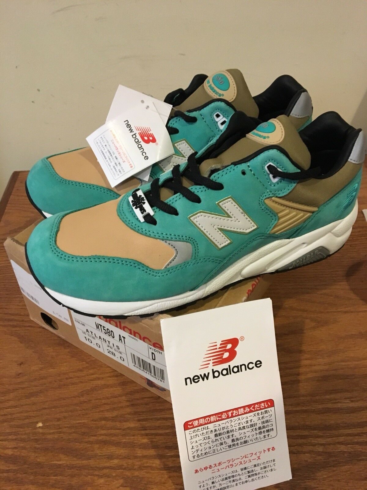 New Balance Stussy Hectic MT580 AT Atlantis Mint Green Size 10 New