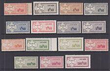 South Viet Nam Bft 45a/61 MNH. 1960 Fiscals, 15 different