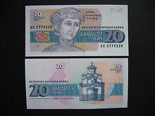 BULGARIA  20 Leva 1991  (P100a)  UNC