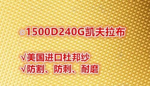 1500D Carbon Fiber Fabric//Cloth 240G  Plain Weave 1mX1m #F4781 CY