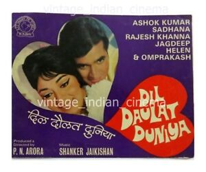 Dil-Daulat-Duniya-1972-Rajesh-Khanna-Bollywood-PressBook-Vintage-Booklet