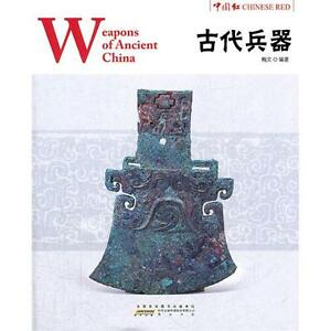 China-Red-Weapons-of-Ancient-China-bilingual