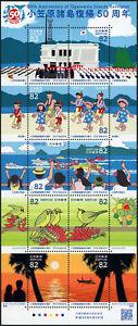 Japan-2018-Rueckgabe-der-Ogasawara-Inseln-Flagge-Vogel-9149-9158-Kleinbogen-MNH