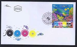 ISRAEL-STAMPS-2020-CMYK-COLOR-PRINTING-FISH-HIGH-FACE-VALUE-FDC