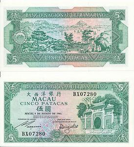 Macao-Macau-BNU-5-Patacas-1981-UNC-Pick-58c
