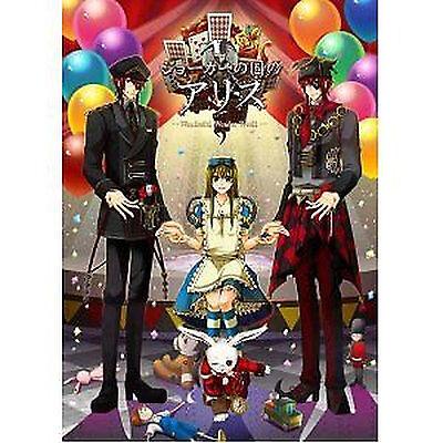 Heart no Kuni no Alice PSP Japan Wonderful Wonder World Joker Limited