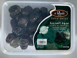 Shifa Premium Ajwa dates Al-Madina, nouvelle saison fraîche Ajwa dates (400 gr, 5 kg)
